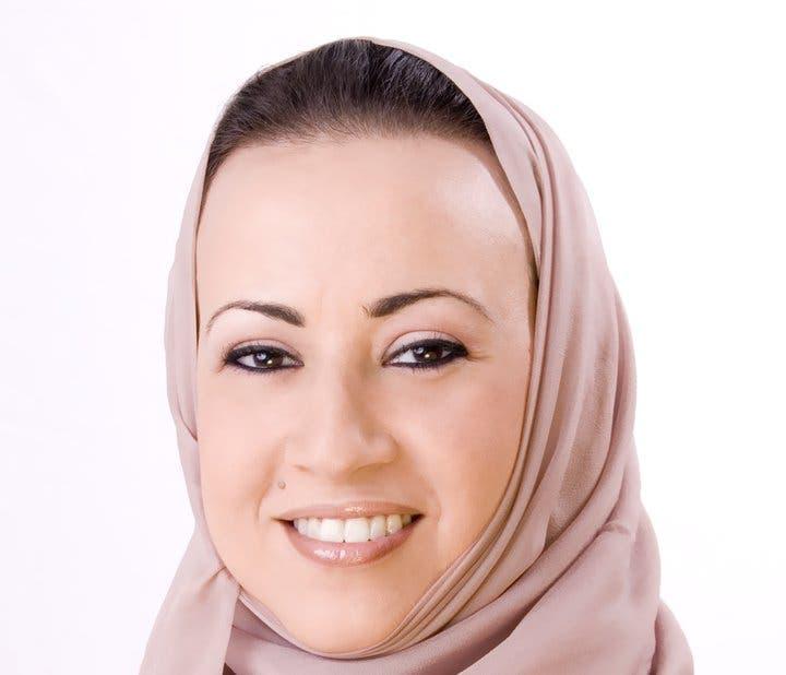 Dr. basmah omair facebook