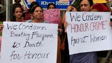 Pakistan parliament passes legislation against 'honor killings'