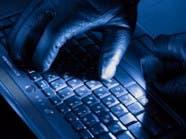 الأميركيون في عيش مرير بسبب الرقابة الإلكترونية