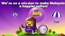 Cadbury Malaysia faces boycott over pork traces