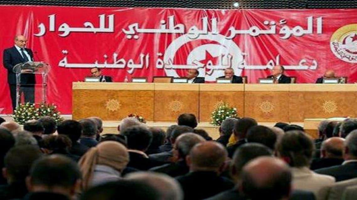 الحوار الوطني في تونس التونسي