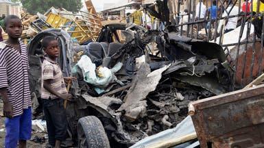 مقتل 14 شخصا بتفجير انتحاري في نيجيريا