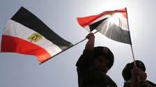 Egypt criminalizes dishonoring anthem and flag