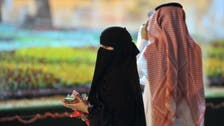 Breastfeeding kinship forces Saudi couple to get divorced