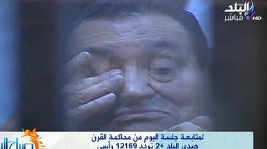 تأجيل محاكمة مبارك ونجليه والعادلي إلى الغد