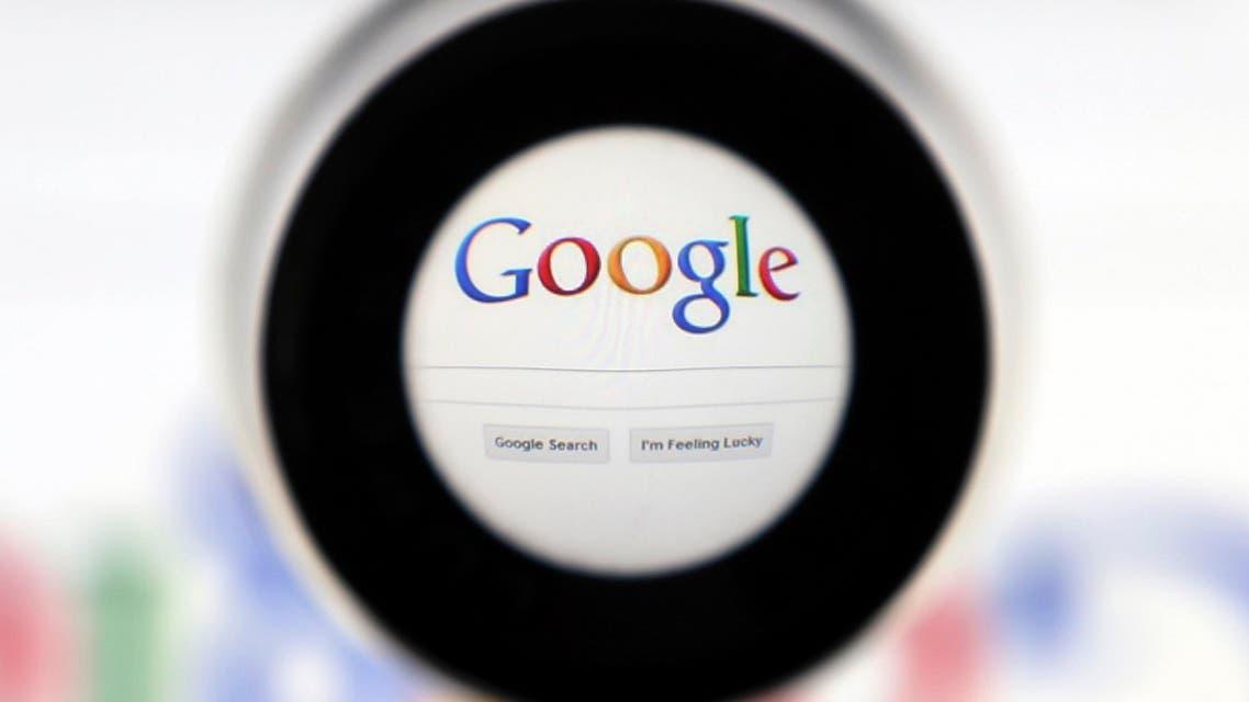 غوغل جوجل google