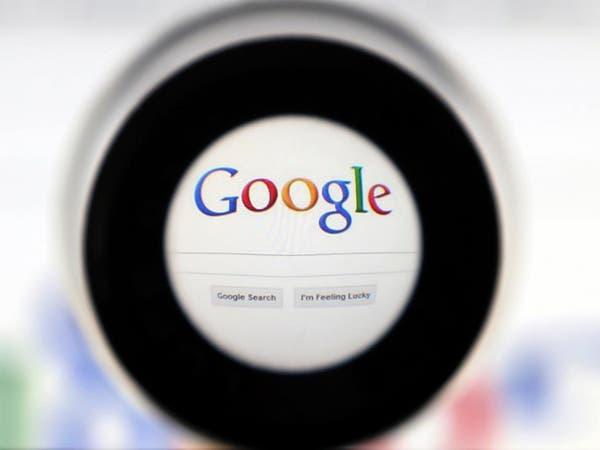 غوغل تنشر قائمة بأفضل تطبيقات أندرويد لعام 2014
