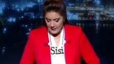 Stylish for Sisi? Egypt TV presenter makes statement in bling necklace