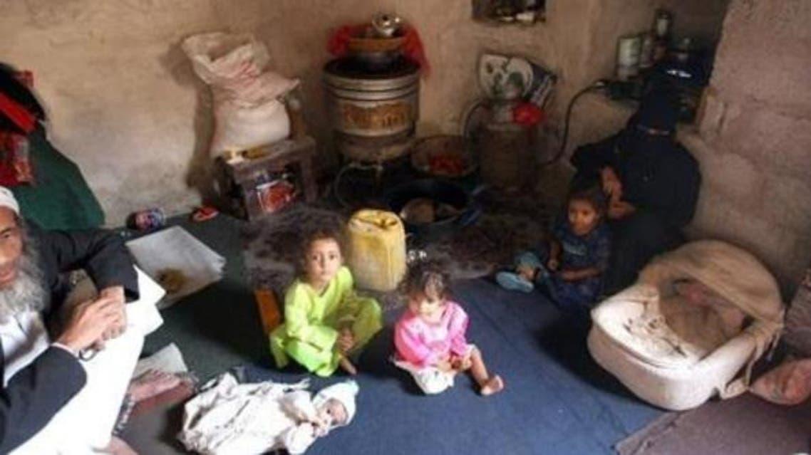 فقر در یمن