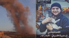 Profile: 'First American suicide bomber' in Syria