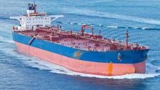 Tanker with piped Iraqi Kurdish oil U-turns away from U.S.