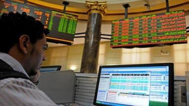 البنك الدولي: بورصة مصر من أفضل 6 أسواق مال عالمياً
