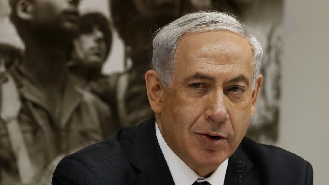 Israeli PM AFP