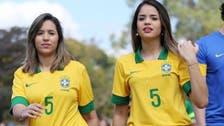 14 سعودياً يتزوجون من برازيليات