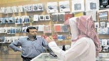 تراجع أسعار الاتصالات في السعودية 69% خلال 8 سنوات