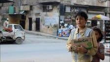 Barrel bomb kills Syrian boy nicknamed 'biscuit seller'
