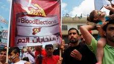 Syria refugees in Lebanon protest 'blood election'