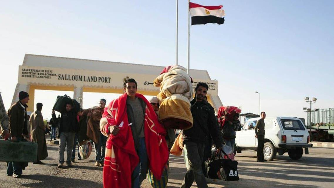 الحدود مع ليبيا