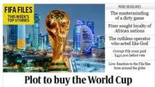 """قطر وكأس العالم.. """"الفيفا"""" مستعد لإعادة التصويت"""