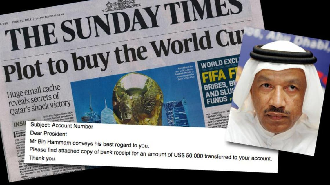 Mohammad Bin Hammam, Qatar's former top football official, reportedly paid $5 million to help raise the Arab country's chances of hosting the 2022 World Cup. (AFP)