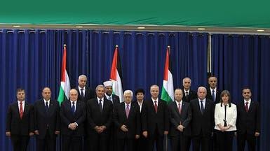 بعد 7 سنوات من الخلاف.. ولادة حكومة فلسطين التوافقية