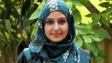 تامل فلموں کی معروف ہیروئن نے اسلام قبول کر لیا