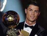كريستيانو رونالدو.. الأكثر تسويقاً في العالم