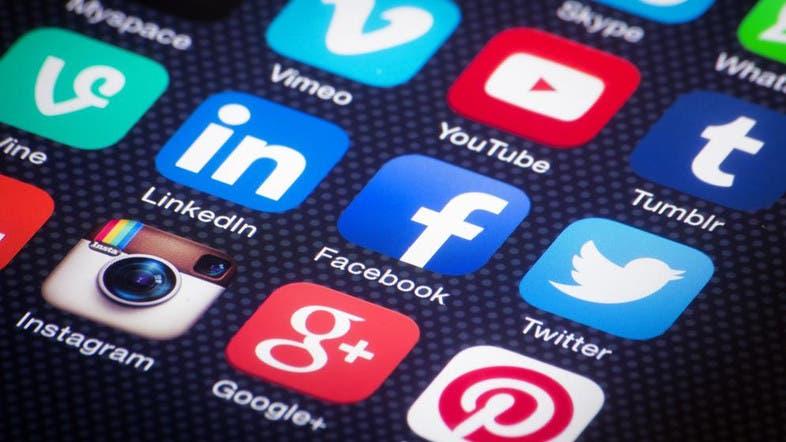 Saudi Arabia amending laws to monitor social media - Al Arabiya English