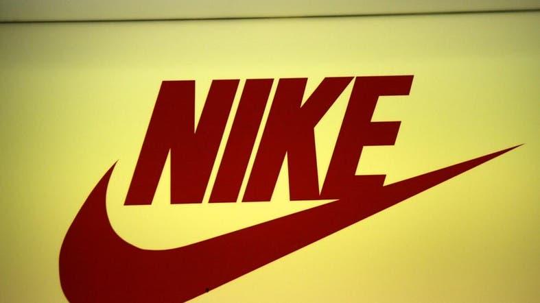 Nike' is pronounced 'Nikey,' sports giant chairman confirms