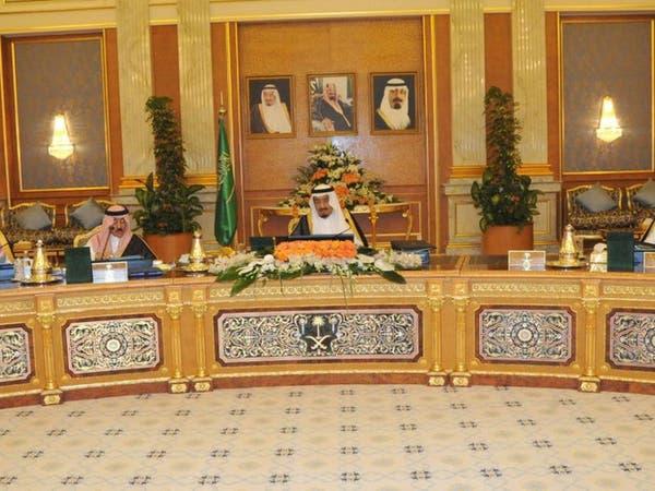 السعودية تدعو العراق لحكومة وفاق لنبذ الطائفية
