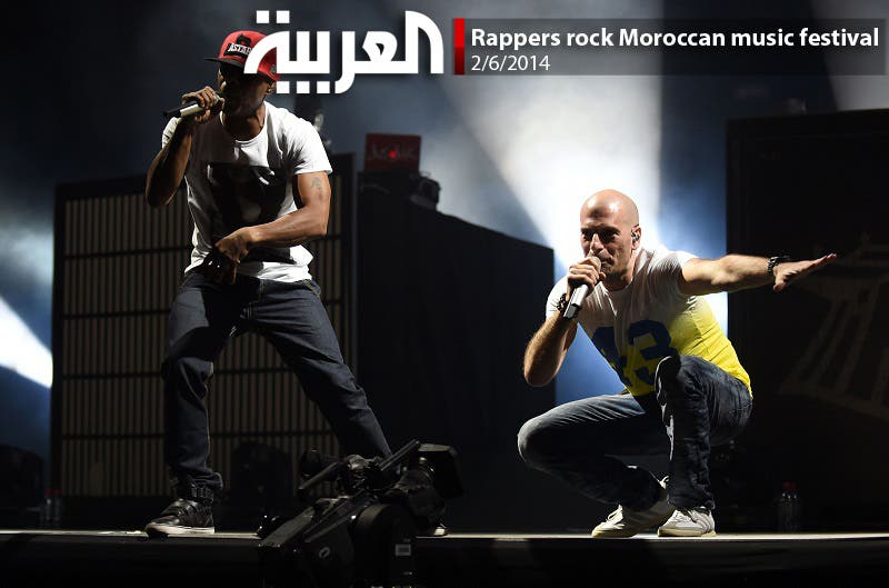 Rappers rock Moroccan music festival