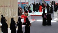 65,000 Saudi women replace male staff in 13,000 accessory shops
