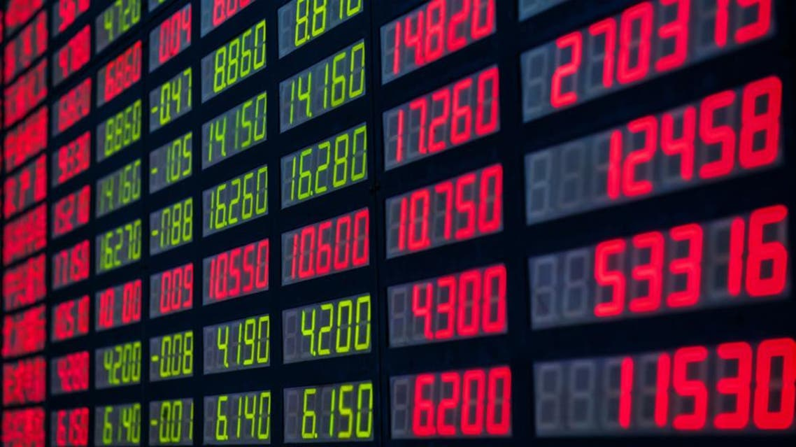 Egypt's stock exchange recorded its biggest daily drop in almost a year on Sunday. (File photo: Shutterstock)