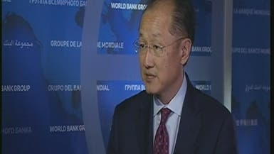 البنك الدولي يدق جرس الإنذار: قلقون من الحرب التجارية