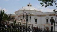 10 أحزاب مصرية تهدد بمقاطعة الانتخابات النيابية