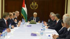 Thumbnails of Key Ministers in Palestinian Cabinet