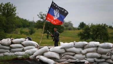 """""""الأطلسي"""" يدرس رداً طويل الأمد على أزمة أوكرانيا"""