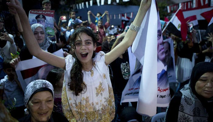 Sisi supporters celebrate his election victory