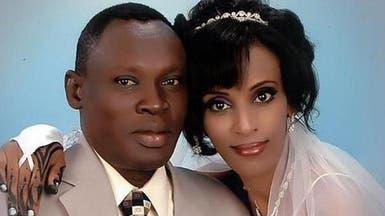 زوج المرتدة السودانية: العيش من دونها أمر رهيب