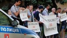 العفو الدولية: حق التظاهر في روسيا مهدد بالاختفاء