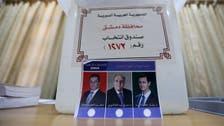 شام: صدارتی انتخابات میں ڈالے گئے ووٹوں کی گنتی