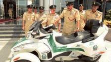 Dubai Police add 'superbike' to luxury car fleet