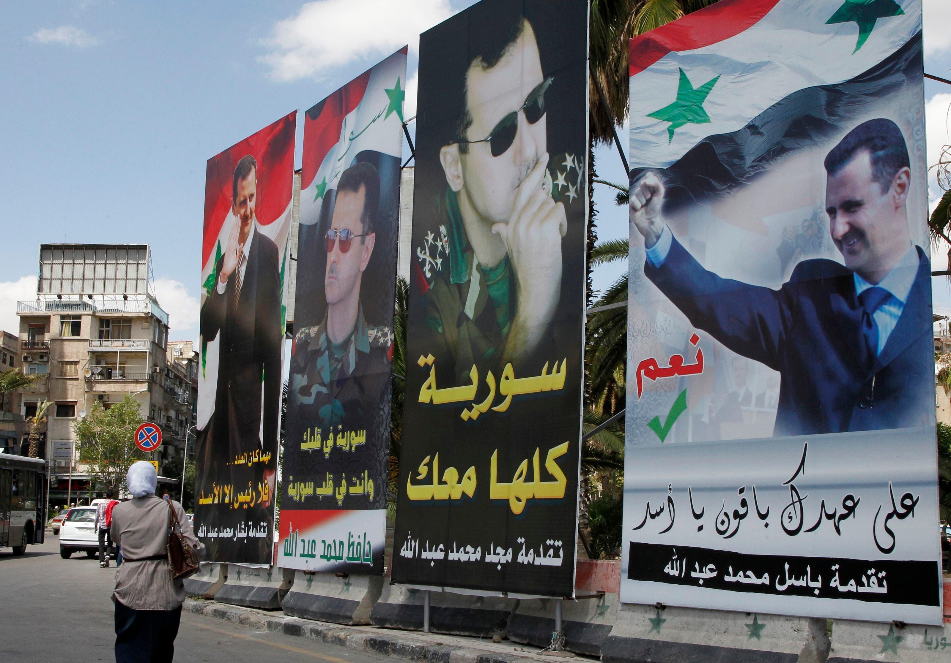انتخابات في سوريا (فرانس برس)