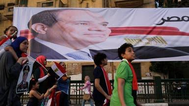 17.2 مليار دولار احتياطيات مصر والبورصة تتعافى