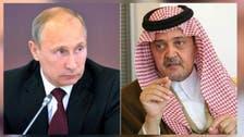سعودی وزیر خارجہ کی روسی صدر پیوتن سے ملاقات