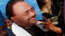 Pakistan's MQM party leader Altaf Hussain 'held in London'