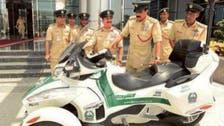 دبئی پولیس کے لگژری کار فلیٹ میں ''سپر بائیک'' کا اضافہ