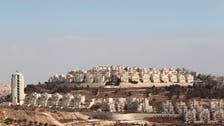 Saudi Arabia slams Israeli move to build synagogue in Jerusalem