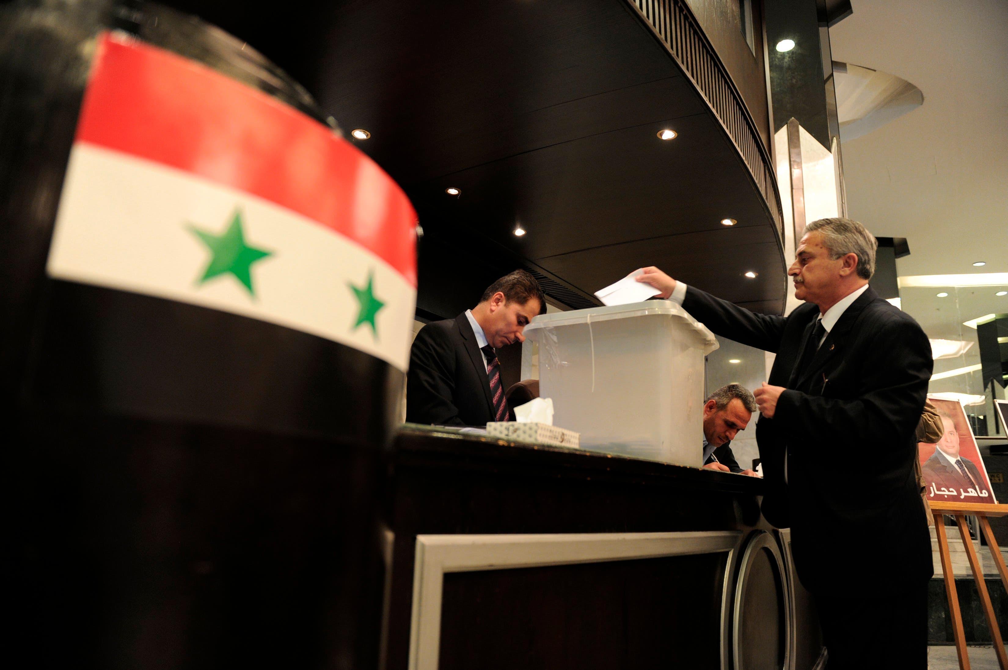 انتخابات في سوريا