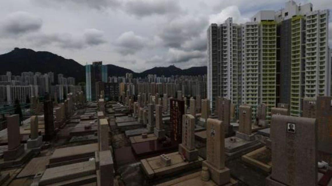 مقبرة في هونج كونج هونغ كونغ